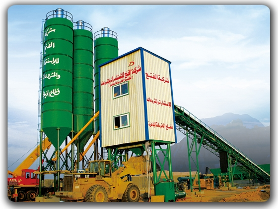 China 90m3/h Ready Mixed Concrete Batching Plant Manufacturer,Supplier