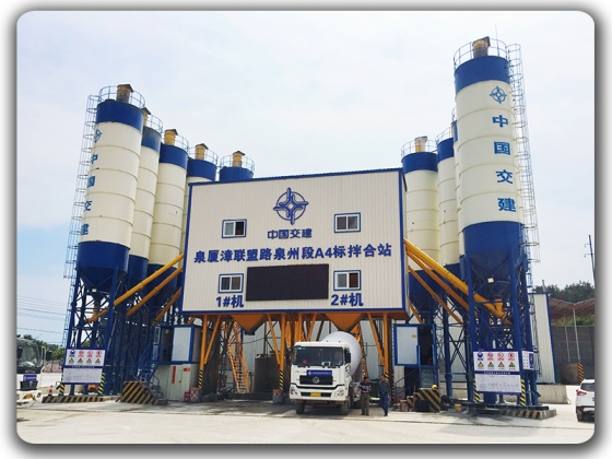 120m3/h Ready Mixed Concrete Plant